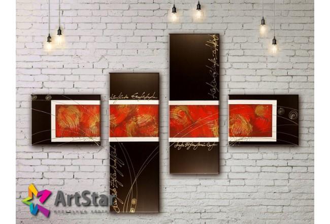Модульные Картины, рисованные, маслом, Art. MHM17_4_394