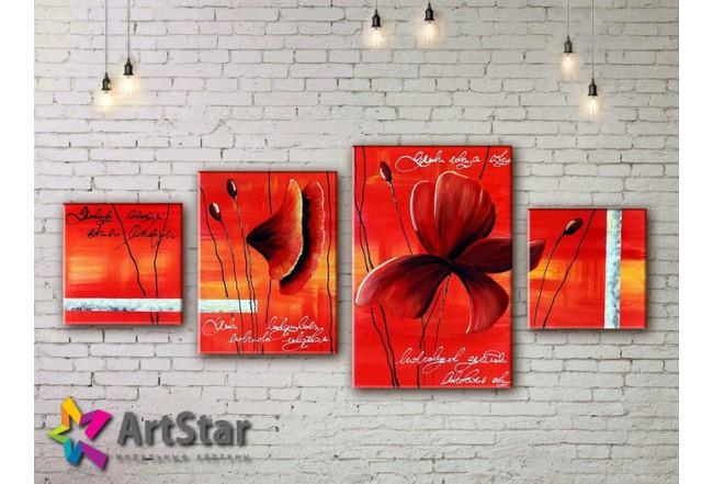 Модульные Картины, рисованные, маслом, Art. MKM17_4_043