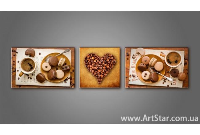 Модульная картина Кофейный натюрморт 5