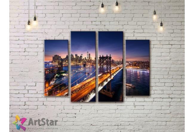 Модульные Картины, Город, Art. SYY778230