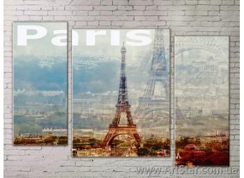 Модульные Картины Города, Art. STRM778276